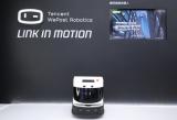 腾讯微派智能配送机器人,支持多种身份验证方式,能...