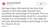 华为和中兴被澳大利亚政府禁止参与该国的5G网络建...