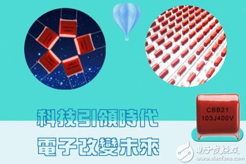 简单了解聚丙烯膜在金属膜电容上的工艺