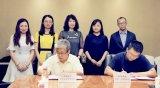 商汤科技与中国电子标准化研究院达成合作,将引领A...