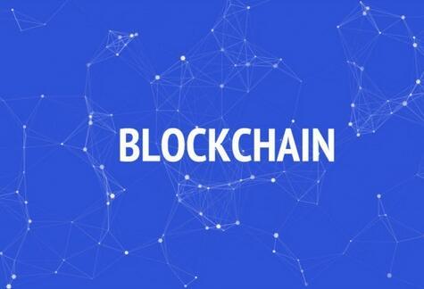 区块链技术将重新塑造隐私世界