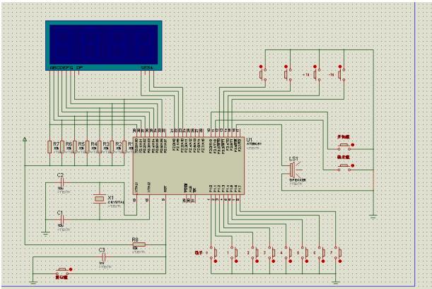 如何以单片机为核心,设计一个8位竞赛抢答器