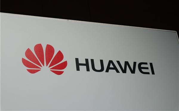 澳大利亚禁止华为中兴供应5G网络设备 又是安全担忧?