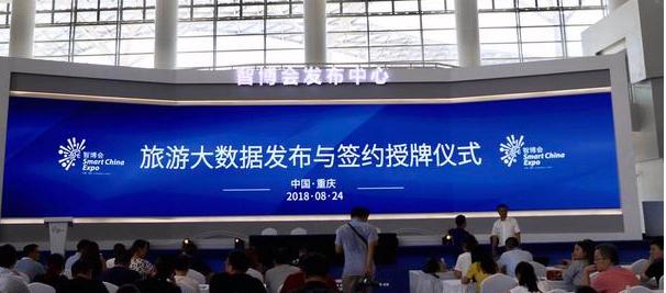 重庆阿里云建设云大数据中心