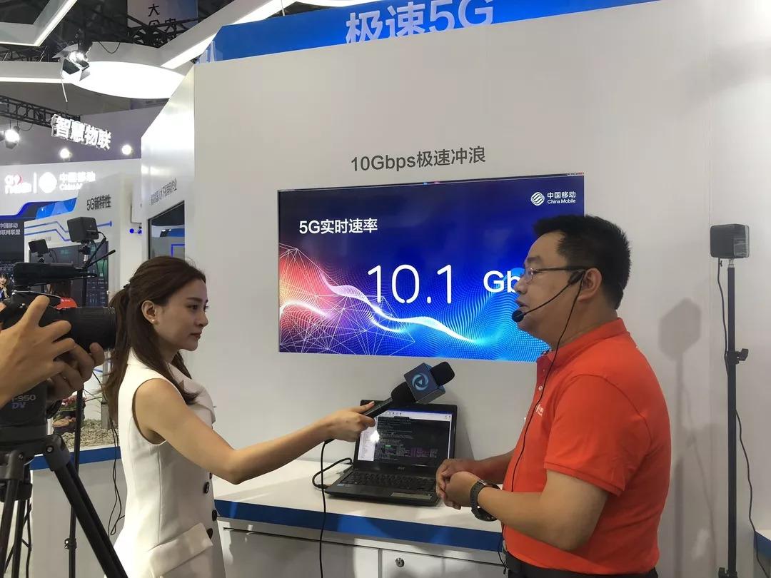 爱立信;励志推动5G在中国加速实现商用部署