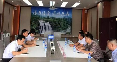 镇宁自治县半导体元器件生产项目签约仪式正式举行