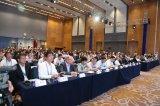 首届中国国际智能产业博览会在重庆市召开