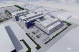 村田制作所宣布将在芬兰建新工厂,为提高传感器生产能力