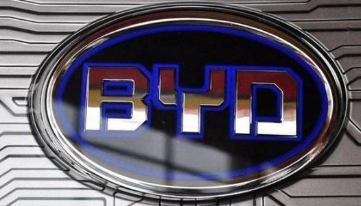 比亚迪年产20GWh动力电池项目签约重庆