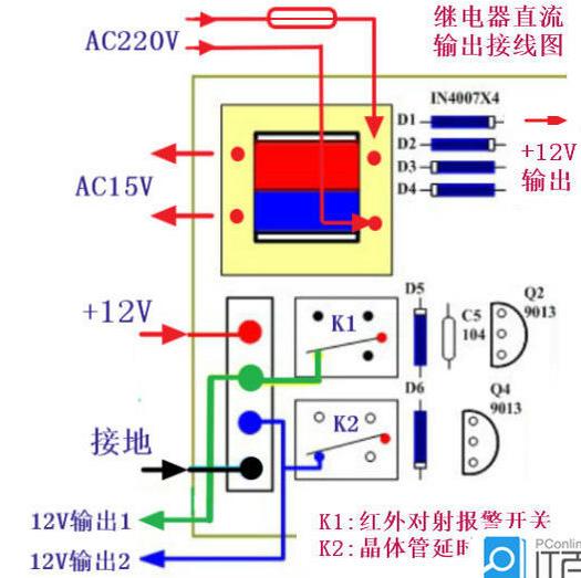 咱们可以通过电路图看出,电热水壶的电路由一个蒸汽开关,防干烧开关,工作指示灯和加热电阻丝组成。整个电路原理非常的简单,故维修起来也是特别的容易上手。通常情况下防干烧开关是处于闭合状态,需要烧水时,我们只需按下把柄上的蒸汽开关,电热水壶就开始烧水。