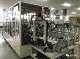 镇江金杯新能源方形动力电池系统投产,将为长安作保障