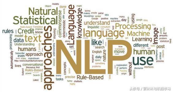 如何成为一名自然语言处理工程师