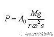 转子平衡5大技术要点详细解析