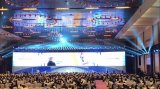 2018中国国际智能产业博览会正式开展