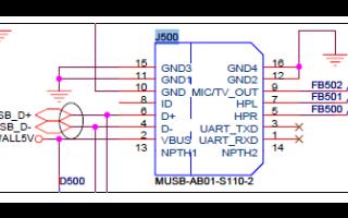 联想S100电池开机尾插不开机案例的详细资料分析免费下载