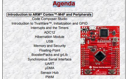 TI的CordX-M4F和TivaC系列外围设备的基础知识详细资料免费下载