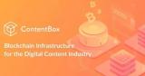 区块链如何寻找落地产业样本?ContentBox...