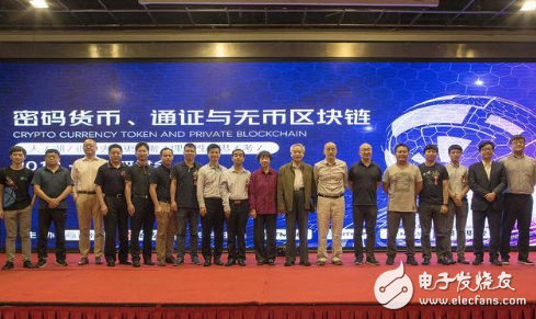 重庆区块链学术研讨会圆满落幕,用区块链去认知密码...