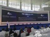 重庆国际博览会,十大机器人黑科技介绍