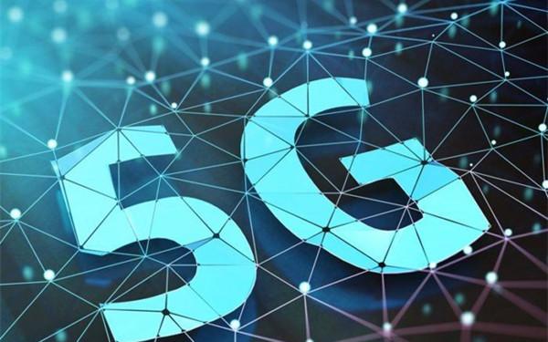 国内5G测试进入验证系统组网关键期,预计年底完成