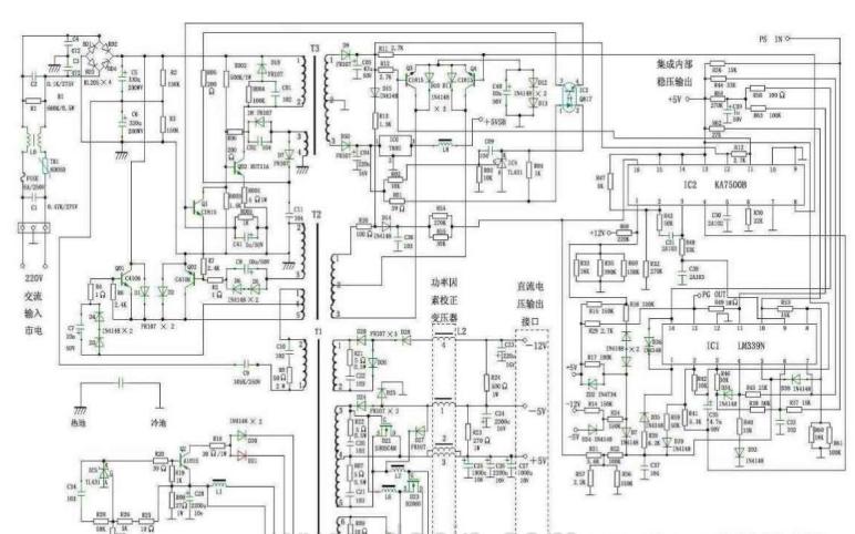 ATX微机开关电源工作原理和原理图及维修讲解免费下载