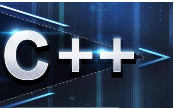 《C++标准程序库》自修教程与参考手册中文版电子教材免费下载