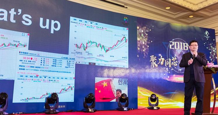 润欣科技首次亮相2018世界人工智能大会,智能核...