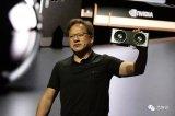 英伟达发布GTX 20系列显卡,引入了光线追踪技...