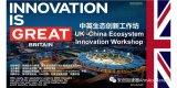 中国智慧城市国际博览会于深圳盛大开幕