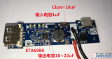 鈺泰半導體推出一款單芯片移動電源解決方案 集成度...