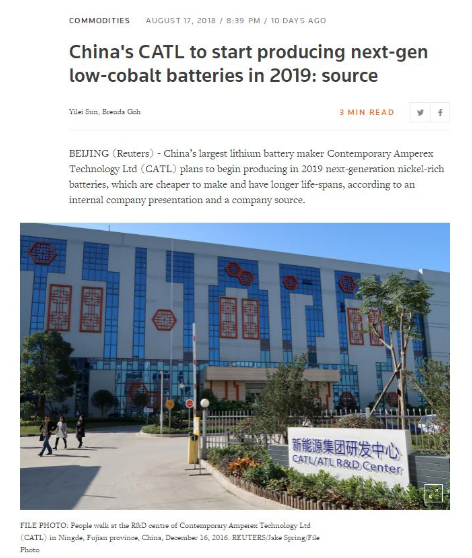 CATL計劃將在2019年基于NCM811材料推...