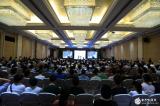 第一届中国认知计算与混?#29616;?#33021;学术大会共探人工智能发展