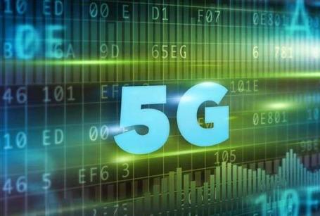 5g频谱最新消息:5G频谱分配方案有望9月正式发...