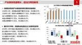 盘点中国集成电路现状及未来发展趋势