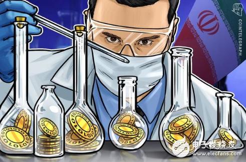 伊朗政府消除加密货币不确定性立场,项目已就绪将创...