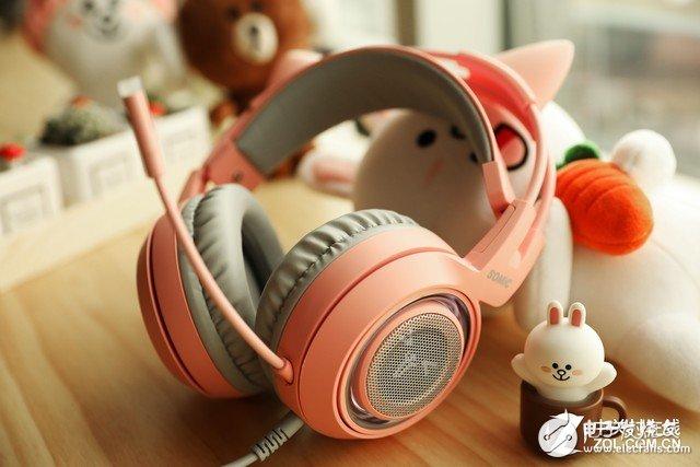硕美科新款游戏耳机G951 PINK,女性玩家的...