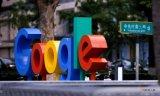谷歌在中国的兴趣范围不限于搜索引擎