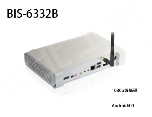 华北工控ARM系列BIS-6332B:可应用于不...