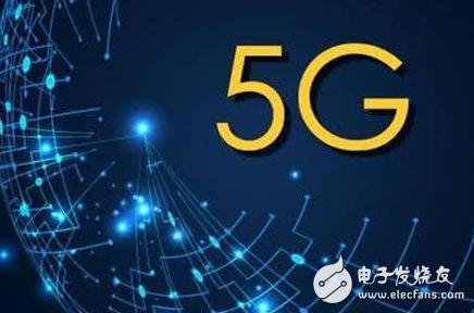 """日本研究开发新电信标准,预计2025年使""""后5G..."""