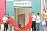 防失效高灵敏一体化传感器模组在深圳科敏创新研究院研发成功