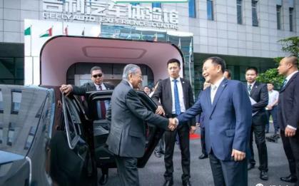吉利和寶騰簽署合作協議,寶騰將以新能源汽車的名義...