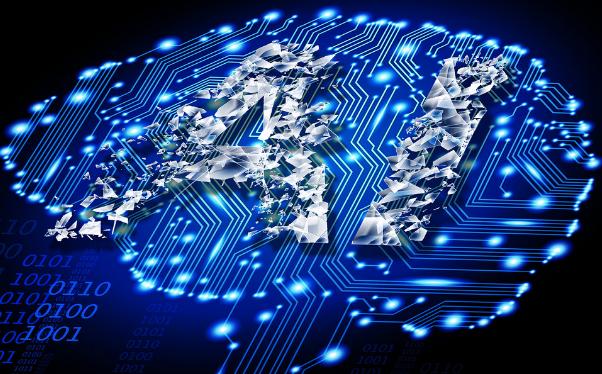 广东加速布局人工智能,打造国际新一代人工智能产业...