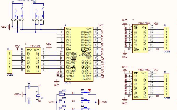 光立方制作教程之3D8光立方详细制作资料免费下载