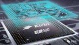 全球首款商用的7nm工艺的麒麟980处理器会超越...