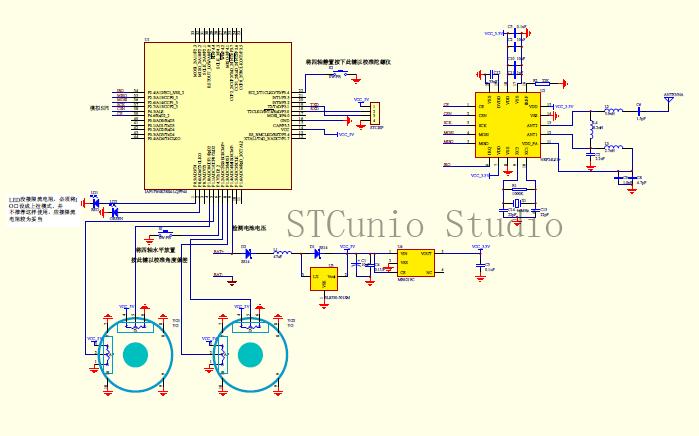 四轴飞行器DIY新手教程之如何使用STC51单片机DIY一个小四轴飞行器