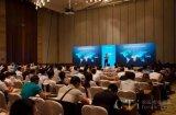 """云+端 极致视讯""""2018亿联新品巡回发布在广州、成都同时拉开帷幕"""