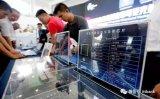 全球首款商品级超宽带可见光通信专用芯片组