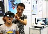 智博会有哪些和虚拟现实相关的内容呢?