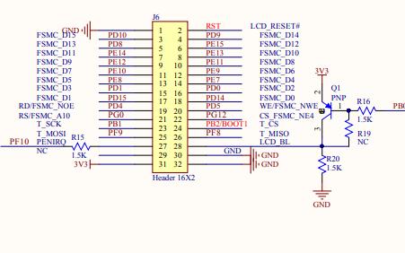 新版STM32F103ZE核心板原理图详细资料免费下载