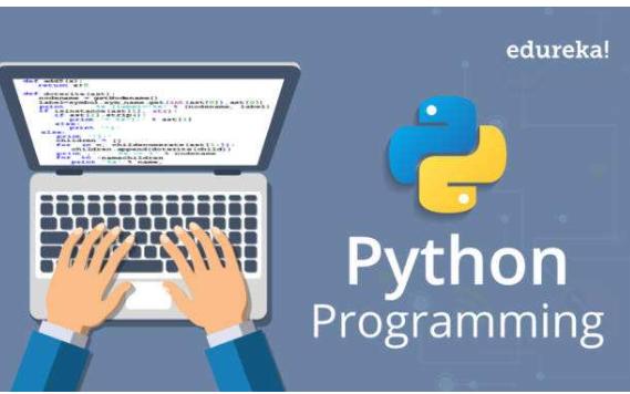 python入门教程之Python语言及其系统的基本知识与概念